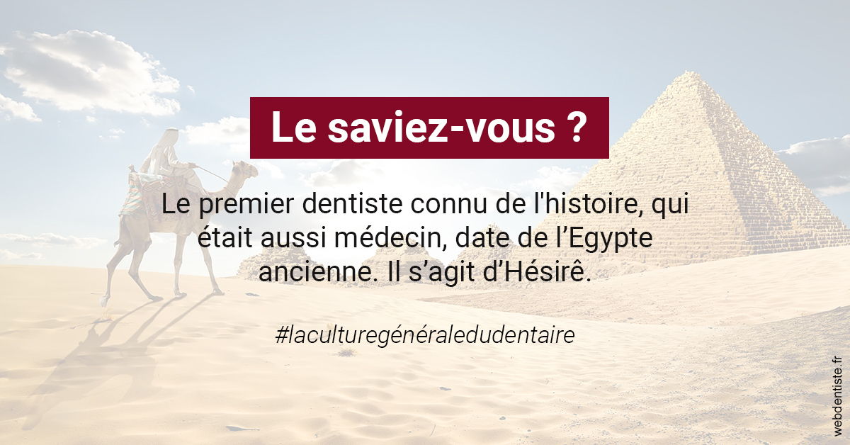 https://www.cabinet-dentaire-jardin-des-plantes.fr/Dentiste Egypte 2